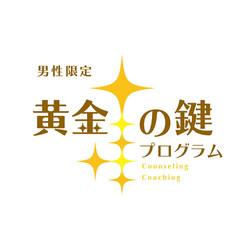 サービスメニューのロゴマーク制作
