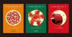クリスマスキャンペーンデザイン