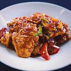 Oriental Chili Fish