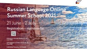 Набор в летнюю языковую школу