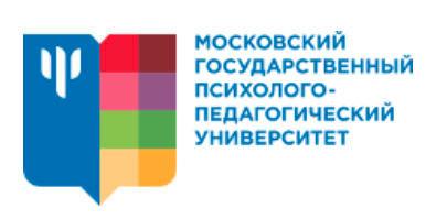 МГППУ приглашает на пробные вступительные испытания