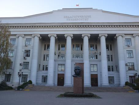 Международная олимпиада «Россия: язык и традиции»