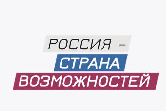 Регистрация на конкурс «Лидеры России» продлена до 17 мая