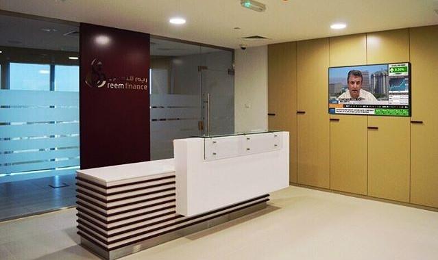 Reem Finance Office