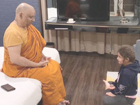 Vida learning meditation