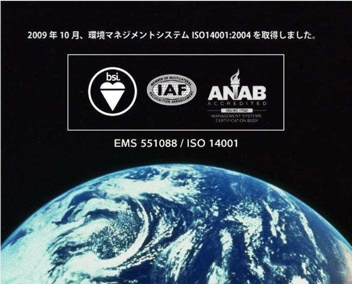 03ecology_2020.jpg
