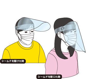 face08.jpg