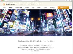 nix_web01.jpg