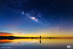 """World's largest mirror"""
