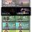 Thumbnail: Video Row 2