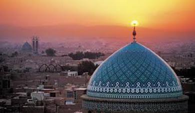 Le Trésor d'Ispahan