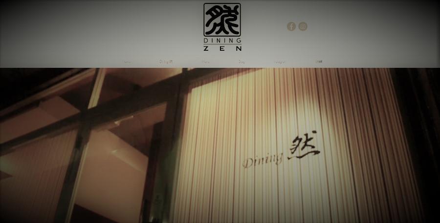 Dining 然 WEBサイト公開のお知らせ