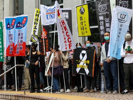 Corona Virus Sparks Healthcare Strike in Hong Kong