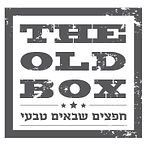 the old box סלי קש סלי אחסון