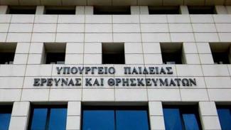 Υπουργείο Παιδείας: Συνώνυμο του λαϊκισμού και του ψεύδους και για την τηλεκπαίδευση ο ΣΥΡΙΖΑ