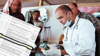 Οι Έλληνες για το 2016-18 επιβαρύνθηκαν 30 δις απ την περίθαλψη των ψευτοπροσφύγων στα νοσοκομεία