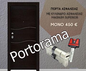 portorama.jpg