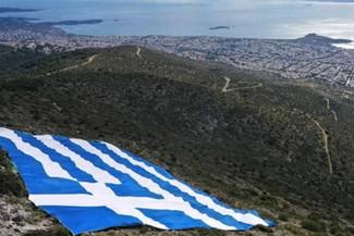 Σημαία 4.000 τ.μ. τοποθετήθηκε στον Υμηττό