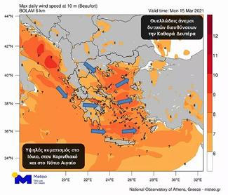 Ο καιρός την Καθαρά Δευτέρα σε Αττική και Θεσσαλονίκη