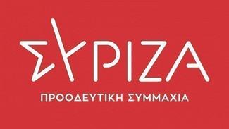 ΣΥΡΙΖΑ: Μη διανοηθεί ο κ. Μητσοτάκης να μοιράσει πάλι 18,5 εκατ. ευρώ δημόσιο χρήμα με κρυφές λίστες