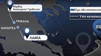 Εγκρίθηκε η υλοποίηση του οδικού άξονα Ε65 από δυτική Μακεδονία προς Λαμία (video)
