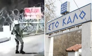 «Κανένα άσυλο στους εισβολείς»: Το Ευρωπαϊκό Δικαστήριο δικαιώνει την Ελλάδα