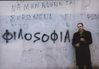 """Η προφητική """"Φιλοσοφία"""": η πρώτη ταινία του Δημήτρη Αθανίτη, 27 χρόνια πριν,  προβλέπει το"""