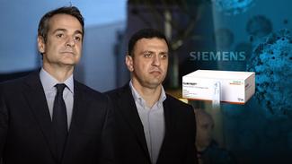 Ένας φίλος ήρθε απόψε από τα παλιά»: Μόλις η Siemens κυκλοφόρησε self test η κυβέρνηση... τα αγόρασε