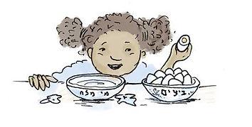 ביצים---טבילה3.jpg