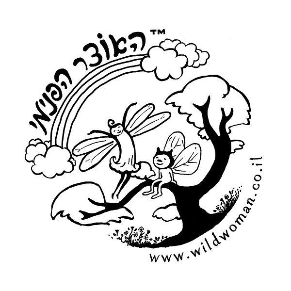 לוגו האוצר הפנימי קטן.jpg