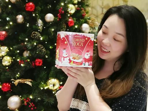 甜蜜聖誕節日不可少 ⋱樂家杏仁糖聖誕限定派對⋰