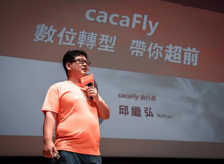 後疫情時代 cacaFly #Next 數位論壇    攜手企業超前數位轉型
