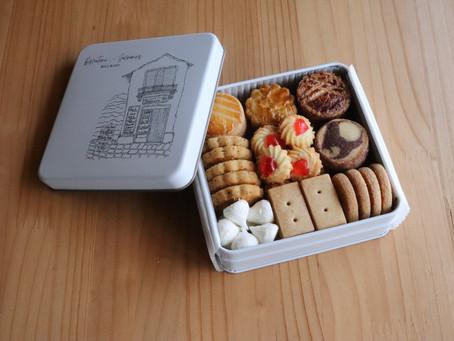 【クッキー缶通販】Biscuiterie Sucreries