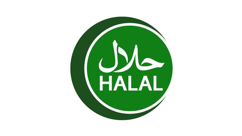 Frozen Halal Food