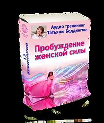 box-ЖС5.png