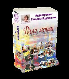дело мечты_box.png