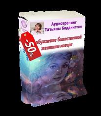 ПБЖМ-кор-50%.png