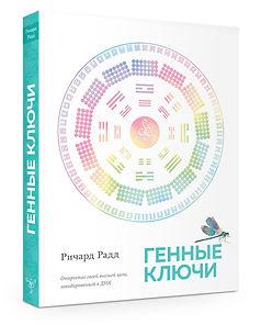 full_cover_gk_front_full1.jpg