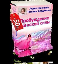 box-ЖС sel.png