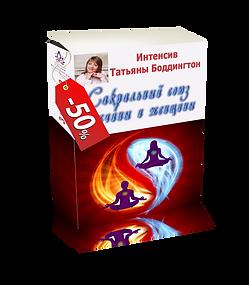 сакр союз-box-50%.png