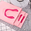 Thumbnail: Pack of 3 Pink Souvenir Gifts Bags