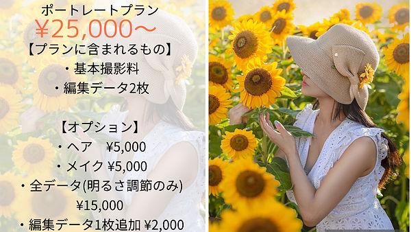 36D350E8-0ECA-4915-A88C-1C590DF63060.JPEG