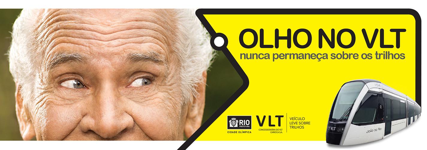 VLT_RIO_TOUCHEFOTO_SITE.jpg