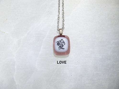 Japanese Pendant