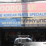 GOODGEAR VEHICLE PARTS