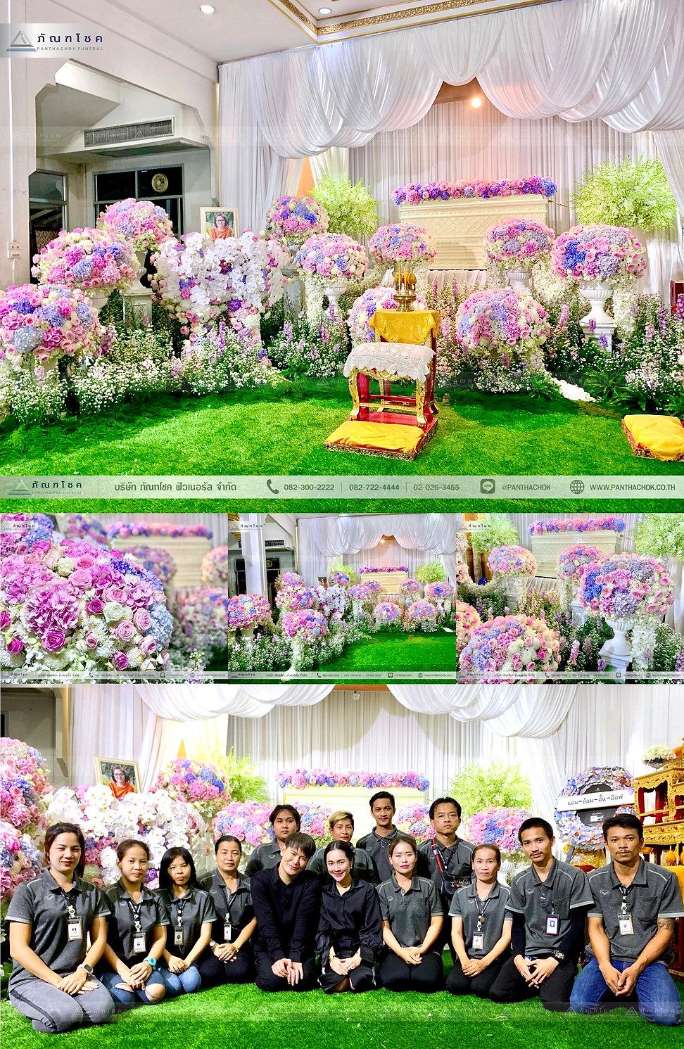 aof-pongsak-funeral-flowers-2.jpg
