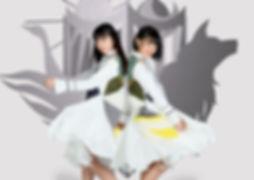 amiinA_emblem-A.jpg