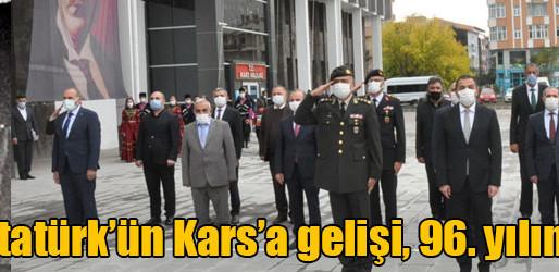 Atatürk'ün Kars'a gelişi, 96. yılında büyük bir coşkuyla kutlandı