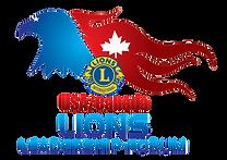 UCLLF logo.png