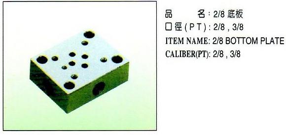 2/8 底板 四孔在旁Bottom Plate with four side holes
